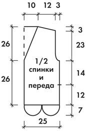 схема вязания женского жилета крючком