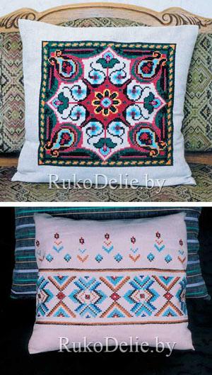 верхняя и нижняя подушки, вяшитые крестиком