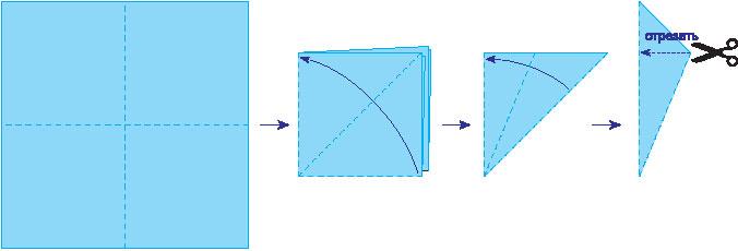 Гирлянда объемные схема с бумаги