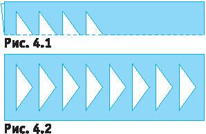 прямой разрез на сгибе бумаги
