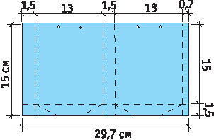 схема разметки для складывания пакета из листа бумаги