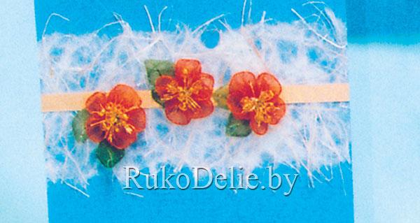 фото цветочков из органзы крупнее