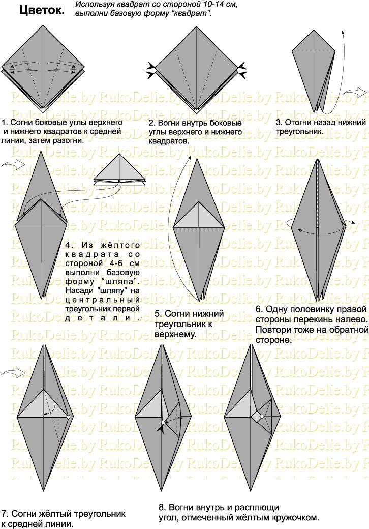 схема складывания камелии из бумаги