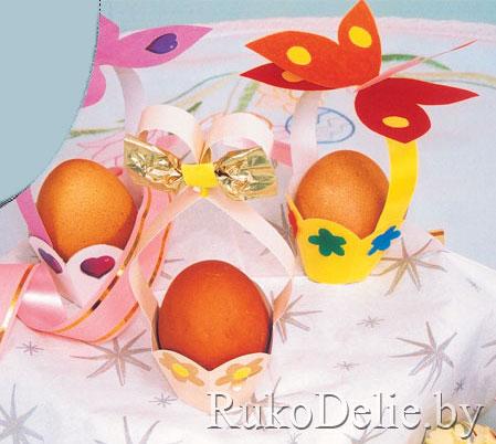 Подставочки из бумаги для пасхальных яиц
