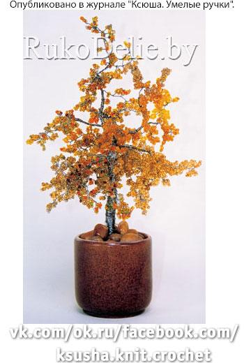 Декоративное дерево из бисера