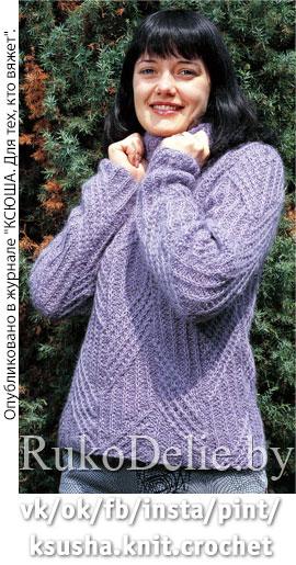 вязаный спицами свитер схема | Женский