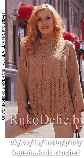 Женский свитер с воротником на застежке, связанный на спицах