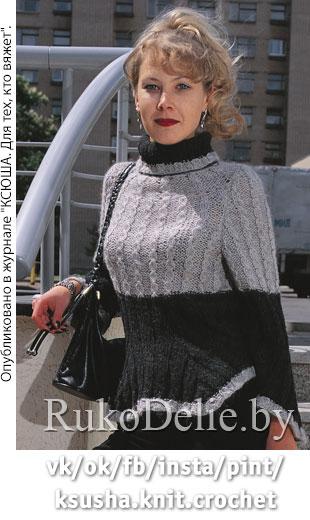 Приталенный свитер в стиле''шанель''