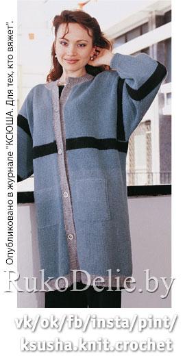 Женское короткое пальто, вязаное спицами.
