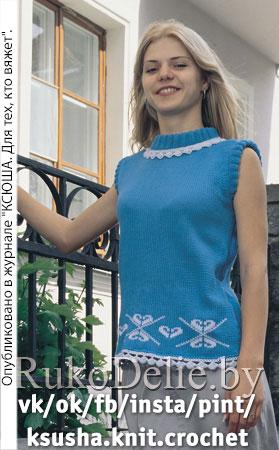 Пуловер без рукавов с орнаментом