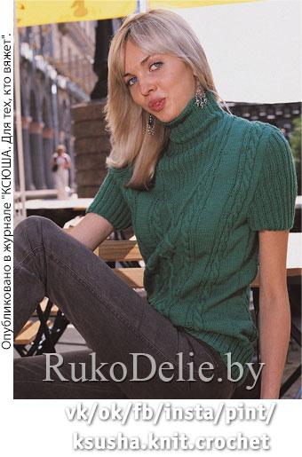 Вязаный спицами пуловер c короткими рукавами и высоким горлом