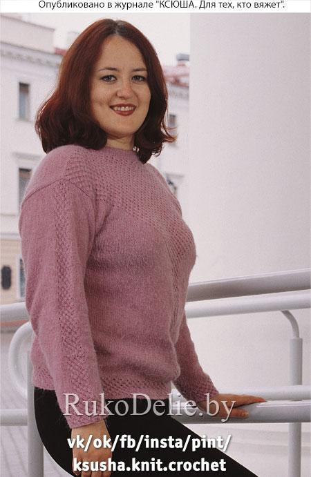 Вязаный спицами пуловер с угловой кокеткой