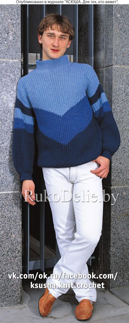 Вязаный спицами мужской трёхцветный свитер