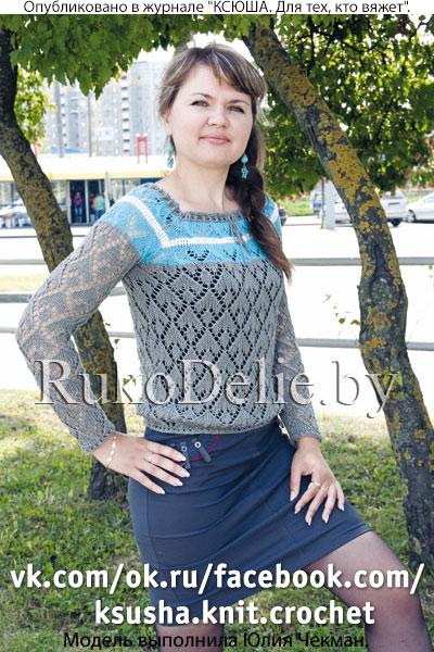 Пуловер реглан, связанный спицами.