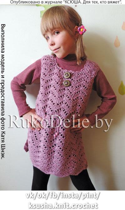 сарафан для девочки вязаный крючком одежда для детей вязание